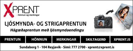 GSM-hulstur með þinni eigin mynd á - 50% afslá